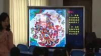 2015四川優質課《誰畫的魚最大》小學美術人教版一上,富順縣華英實驗學校:楊濤