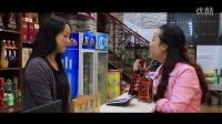 《如何开发BC类餐饮钉子户》保健酒安徽办宣城市场分销主管滕计芳