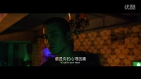《青田街一号》預告片