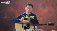 【吉他测评】第3期 farida法丽达D10   吉他评测