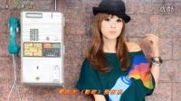 爱在左爱在右【赵鑫&慕容晓晓】最新网络歌曲dj舞曲