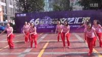 九江卿歌燕舞舞队----雪莲妹
