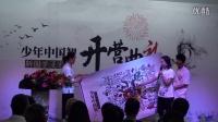 中国大陆首位女性思维导图英国官方注册导师刘艳