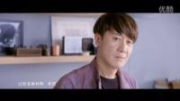 林俊傑《消失愛人》主題曲MV《隻要有你的地方》