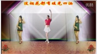 军军翠翠广场舞 DJ舞曲《人生嘉年华》异地姐妹合屏,制作:小翠。编舞:丽萍。