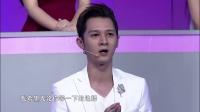 """""""假小子""""变超模走台步 20151022"""