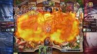 NEST2015总决赛宣传片