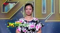 郭敬明解读时尚大咖 20151024