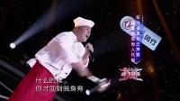 """刘谦发飙""""暗讽""""大张伟 20151024"""