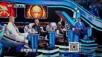 学员淘汰鲁豫强忍泪水 20151025