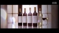 探访拉菲古堡 揭秘顶尖葡萄酒生产过程
