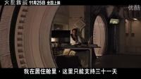 《火星救援》中文特輯 馬特達蒙用科學征服火星