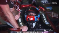 2015-16赛季龙之队车队简介