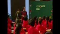 小學英語Unit5 My Clothes教學視頻,王蕾,2013年濟南市小學英語優質課評比教學視頻