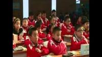 小學英語At the Farm教學視頻,趙賓,2013年濟南市小學英語優質課評比教學視頻