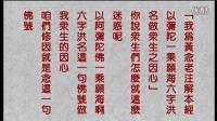 《一位普通农村妇女取得往生把握的修学心得... - 情系莲花 - nmglz2032的博客