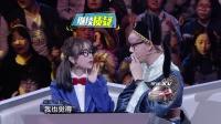 """""""北体校花""""霸秀一字马 20151031"""