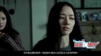 网红小说翻拍忙 原著粉儿要抓狂 89
