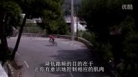 視頻: [派斯樂]GCN-公路車該如何踏頻訓練 Psaicycling
