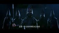 《大俠黃飛鴻》08集預告片