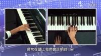 流行鋼琴:C大調7個常用和弦