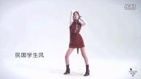[VOGUE TV]如何赋予一条长丝巾五种穿搭可能性
