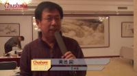 艺术家黄胜国接受采访