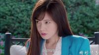 《戀上黑天使》30集預告片
