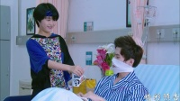 《戀上黑天使》33集預告片