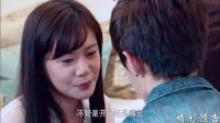 《戀上黑天使》36集預告片