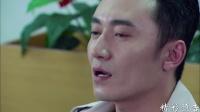 《戀上黑天使》37集預告片