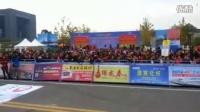 視頻: 國際自行車賽 東臺站