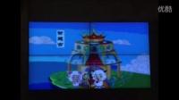 2015優質課視頻《20以內的進位加法》人教版數學一年級上冊 -北京市東城區景泰小學:張冬梅