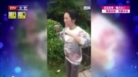 每日文娱播报20151113徐熙媛前任秀恩爱 高清
