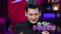 网曝欧弟出走《天天》开新节目 田源将回归 151117