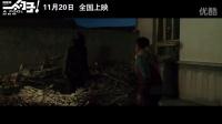 """《一個勺子》終極預告片 陳建斌""""勺在囧途"""""""