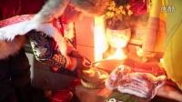 普米族婚嫁习俗