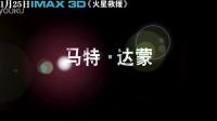 《火星救援》30秒中文預告