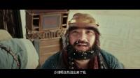 """電影《萬萬沒想到》""""舌尖上的唐僧""""版預告"""