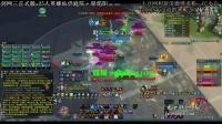 【正式服】25人英雄仙侣庭院·屈焰阳详细解说攻略