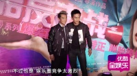 """盘点娱乐圈明星""""隐秘才艺"""" 刘涛赛车冠军 张亮曾为厨师 151124"""