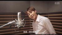 """UNIQ男團《海綿寶寶》中文主題曲MV""""抹去你的小傷心"""