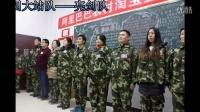 2015阿里巴巴农村淘宝培训视频集锦(洛阳宜阳站)