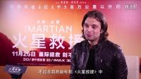 《火星救援》終極預告 馬特達蒙變身毒舌傲嬌小達人 主演們親揭4大看點
