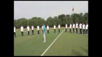 高二年級《回族木球——運球技術》教學視頻,高中體育名師工作室教學視頻