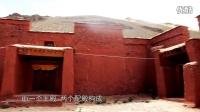 西藏康马10.2