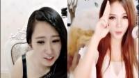 东北女子视频聊天秘密
