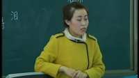 高中語文選修中國《蜀相》教學視頻,吉林省,2014年度部級優課評選入圍作品