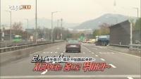 [預告]迷失首爾 圍繞着鑽石的巨大陰謀 151206 Running Man
