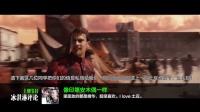 收视灵药的龙套时代 赵丽颖叛逆王凯娘炮靳东变太监 151201